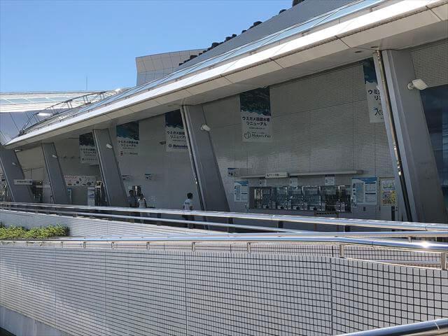 名古屋港水族館 入り口